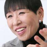 和田アキ子さんは子供が出来ない身体?旦那さんとの間に子供は?のサムネイル画像