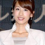 加藤綾子の実家はお金持ち?両親の職業とプライベート性格は?のサムネイル画像