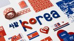 North korea new identity snask design graphics dezeen hero a