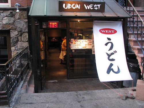 WEST UDON