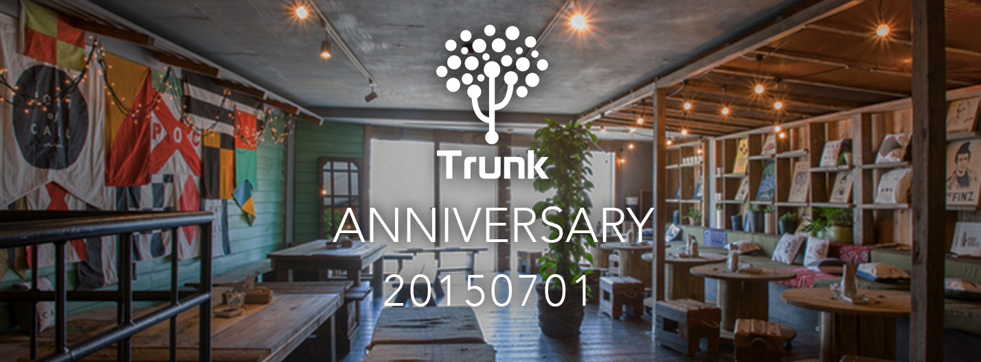 TRUNK will launch