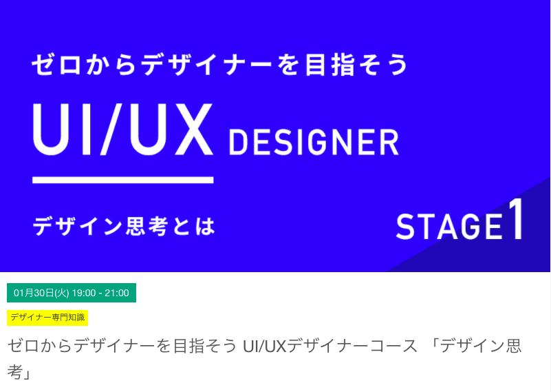 designmarkting
