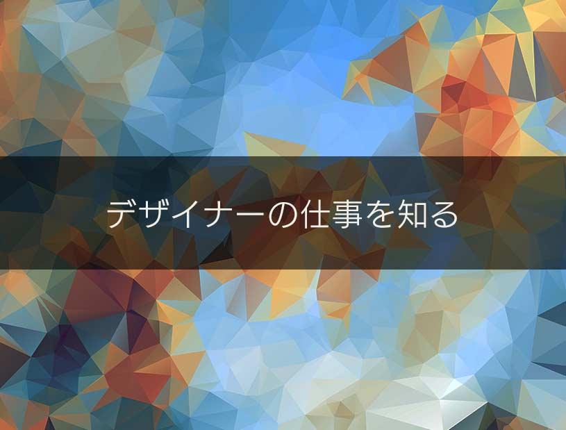 http://room.trunk.fm/wp-content/uploads/2015/09/desinger.jpg