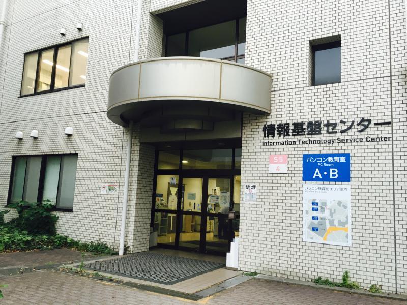 横浜国立大学 TRUNK