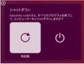 スクリーンショット 2016-08-07 2.01.47