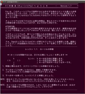 スクリーンショット 2016-08-08 1.25.49