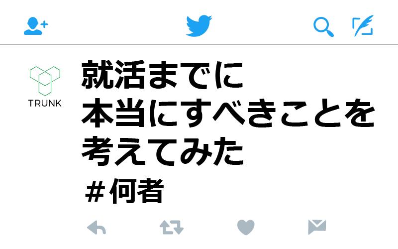 161103_3