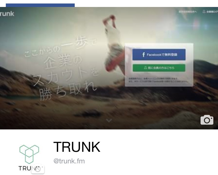 TRUNKのFacebookページ