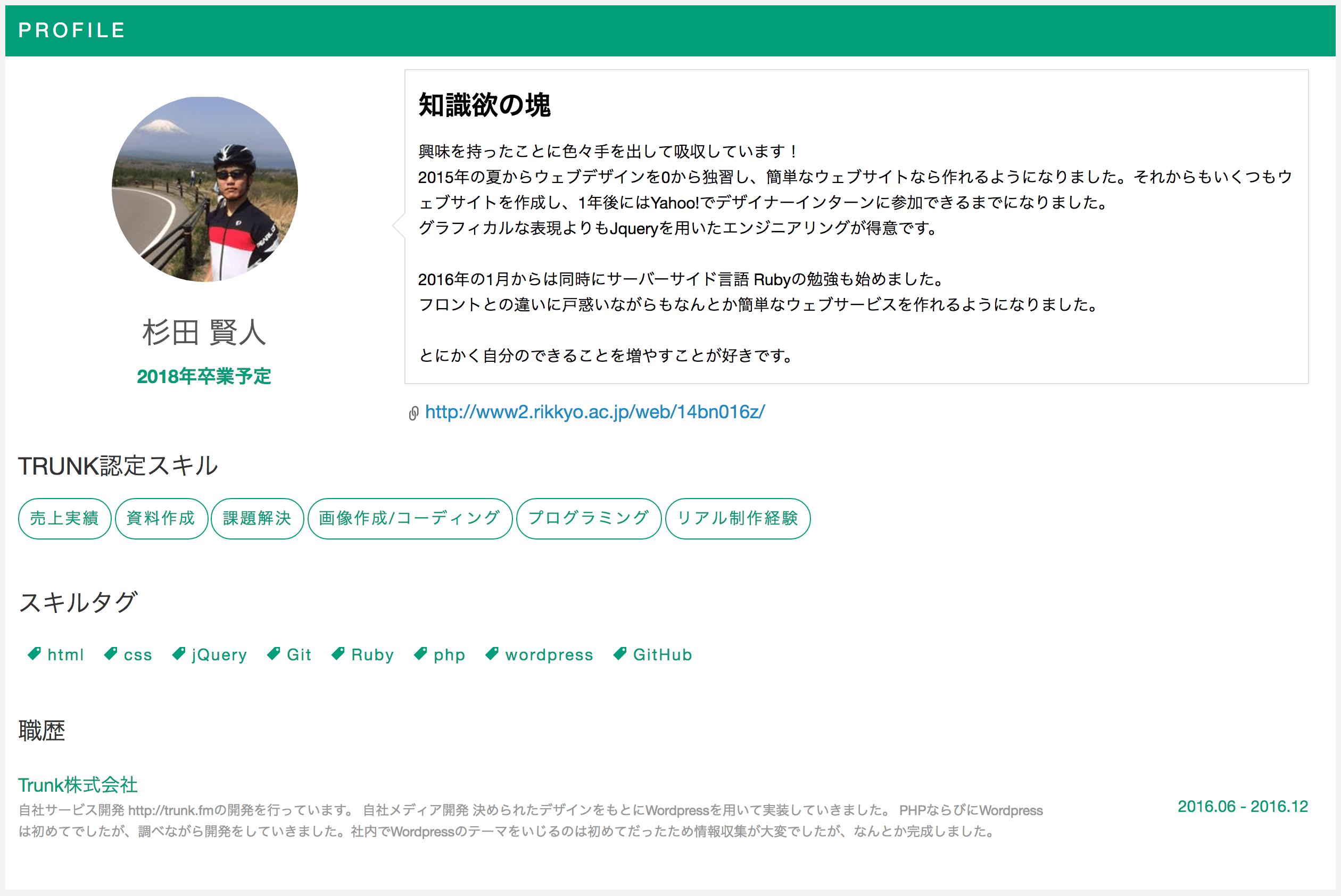room_resume