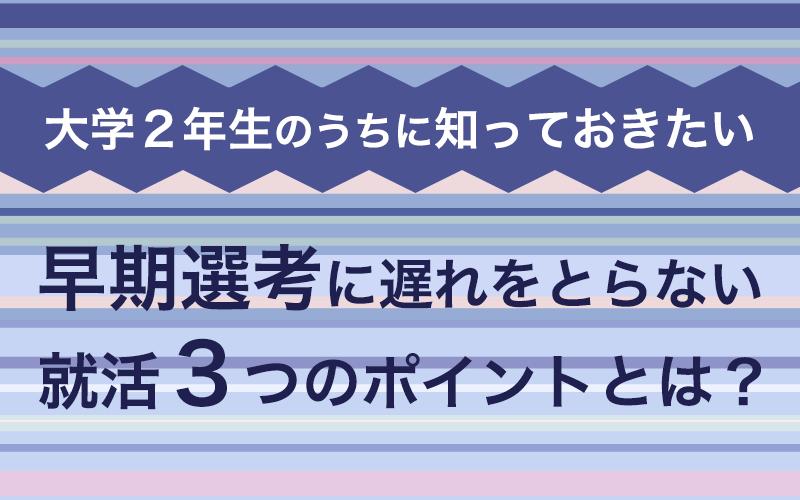 170216_2