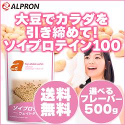 soi_500g0202
