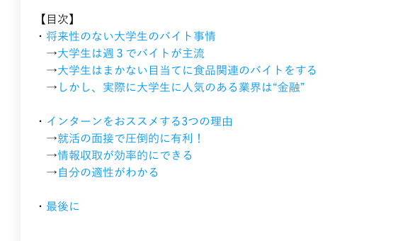 スクリーンショット 2017-04-26 18.58.01