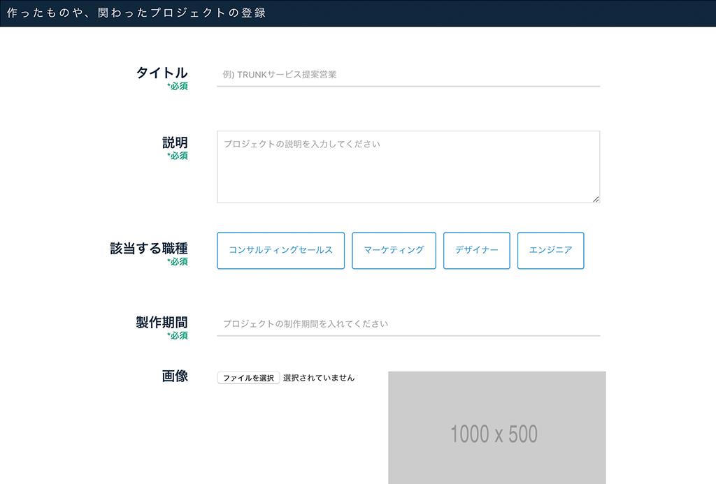 profile_03-1024x693