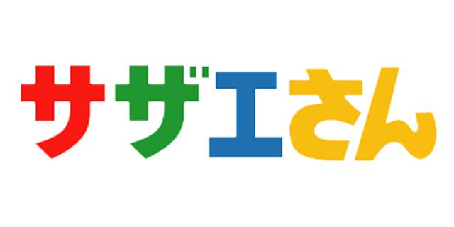 Sazaesan_logo