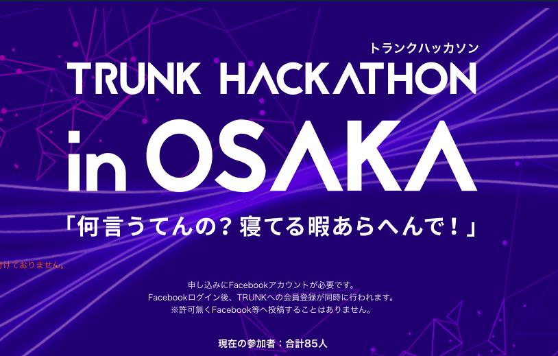 hackathon6