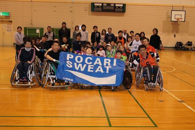 20130421 2009 16 5 74700 - 東京ジュニア・キッズ車いすバスケットボールクラブ