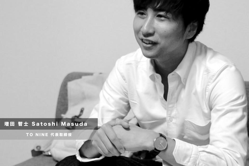 Makuakeで500万円を集めた腕時計Knotの戦略パートナー、株式会社TO NINE代表 増田智士さんインタビュー「目指すは海外。メイドインジャパンブランドを世界で爆発的に売る」ための戦略