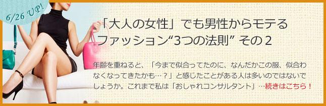 6/26  更新!自分磨き・スキルUPに役立つ記事