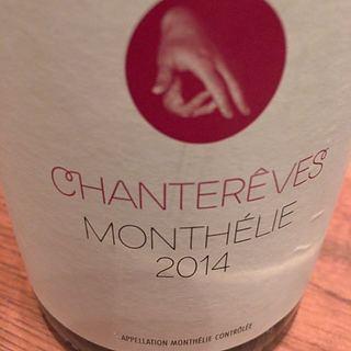 Chantereves (Chanterives) Monthélie(シャントレーヴ モンテリ)