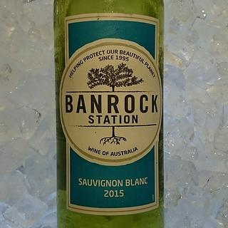 Banrock Station Sauvignon Blanc(バンロック・ステーション ソーヴィニヨン・ブラン)