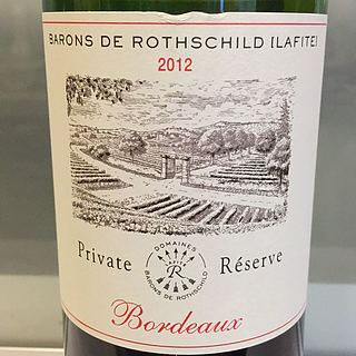 Barons de Rothschild Bordeaux Private Réserve Rouge(バロン・ド・ロートシルト ボルドー プライベート・リザーヴ ルージュ)