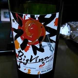 Big Vinn Red(ビッグ・バン レッド)