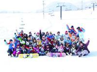 【関西】〔2018/1/7-8〕冬休みスノーボードキャンプ♪子ども引率スタッフ!