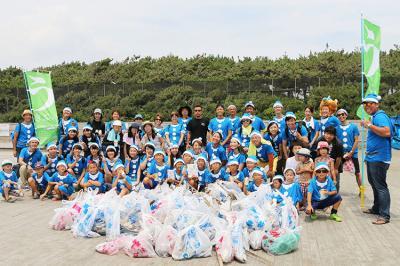 【9/10(日)】体験して楽しく学べる海岸清掃!ミニゲームに参加して賞品...