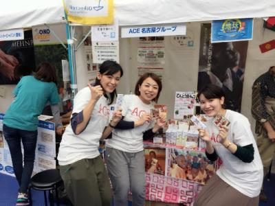 【名古屋】ワールド・コラボ・フェスタ2017 当日ボランティア募集!(10...