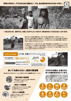 【急募】広報デザインボランティア(10月~11月作業可能な方)を募集して...