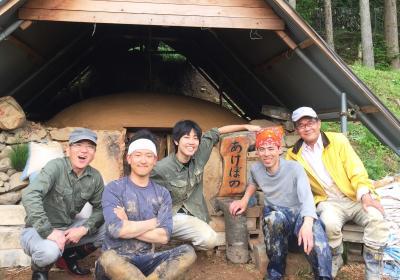 11/12(日)田舎暮らしの魅力がわかる!ふるさとカフェ in 名古屋
