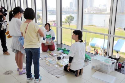 NEW!【10/14-15】東京ガス主催!楽しみながら学ぶ親子向け防災イベント