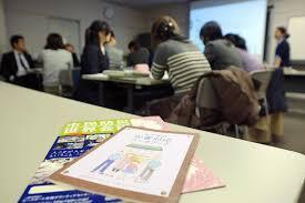 12/2(土)渋谷「わが家の災害対応ワークショップ」