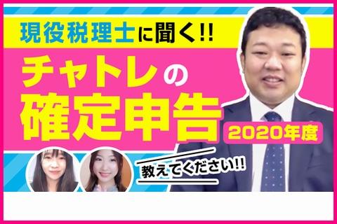 tax2021a-2