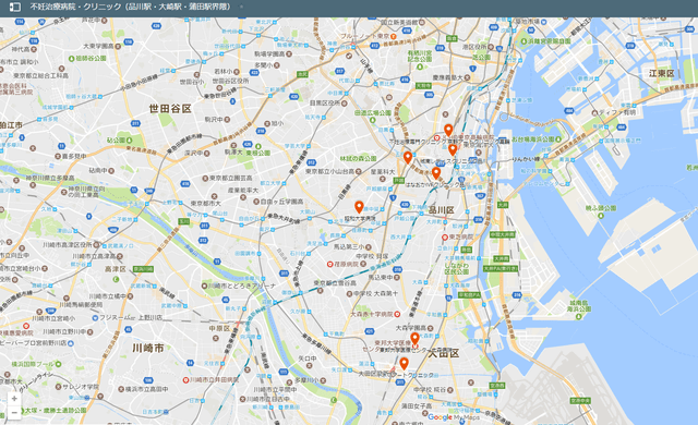 不妊治療病院・クリニック(品川駅・大崎駅・蒲田駅界隈)