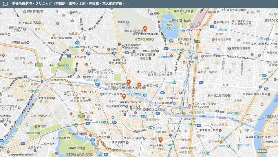 不妊治療病院・クリニック(東京駅・御茶ノ水駅・神田駅・東大前駅界隈)