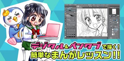deji-manga_01-475x237