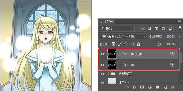 043_簡単3ステップでキラキラ効果を作ろう_kirakira_007