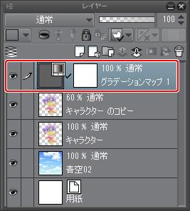 yumekawa_018