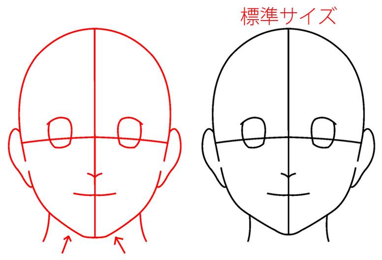 pen03_m3-1-1