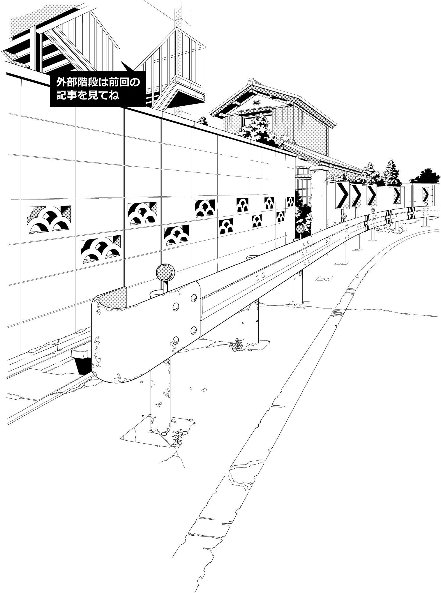 超級!!背景講座!!】maedaxの背景萌え!~ガードレール編~ | イラスト