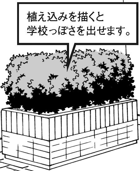 高校_m03_003