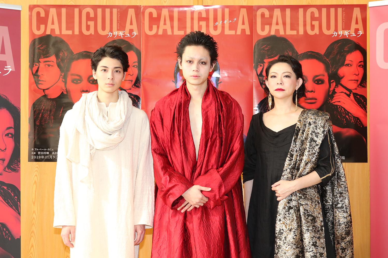 『カリギュラ』初日開幕!