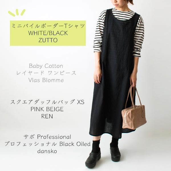 Baby Cotton レイヤード ワンピース(BLACK)
