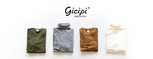 gicipiの定番ニットソーを骨格別に着る。一枚でも、重ね着しても便利な秋冬の常備服。