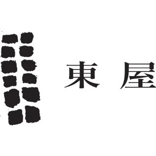 東屋(あづまや)