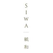 SIWA|紙和(シワ)
