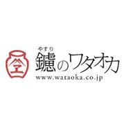 wataoka(ワタオカ)