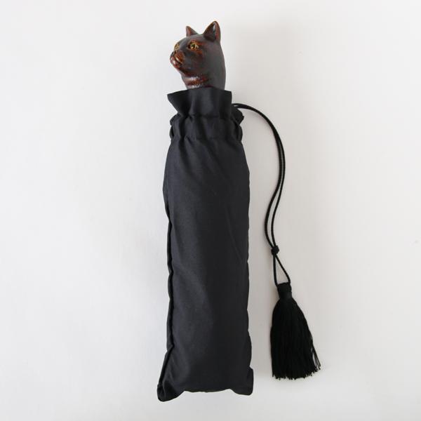 Guy de jean 折傘 Cat