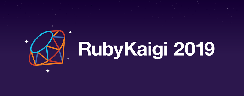 Upcoming Event Ruby Kaigi 2019